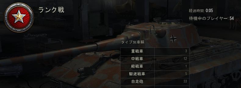 f:id:taku-wot:20170712020818p:plain
