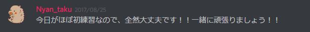f:id:taku-wot:20170920002253p:plain