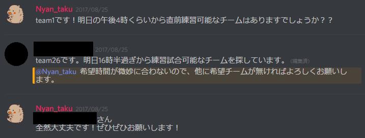 f:id:taku-wot:20170920003135p:plain