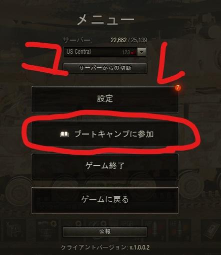 f:id:taku-wot:20180408101227j:plain