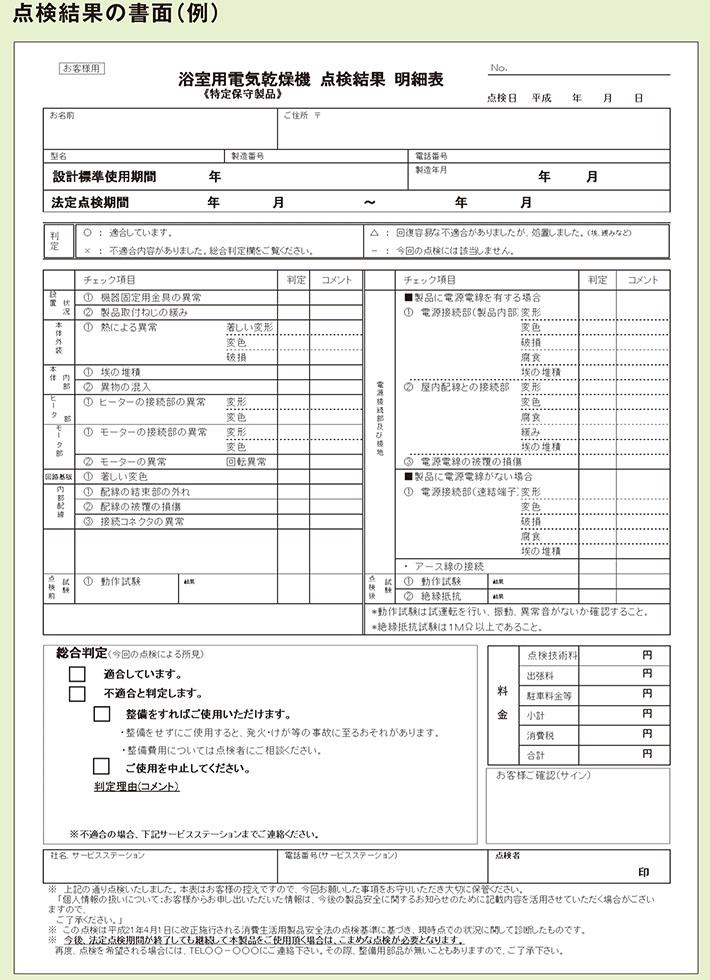 f:id:taku-you:20201002160227j:plain