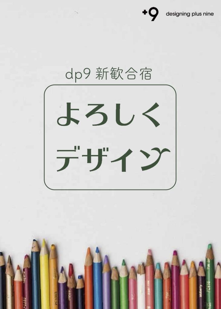 f:id:taku00:20180509183327j:plain