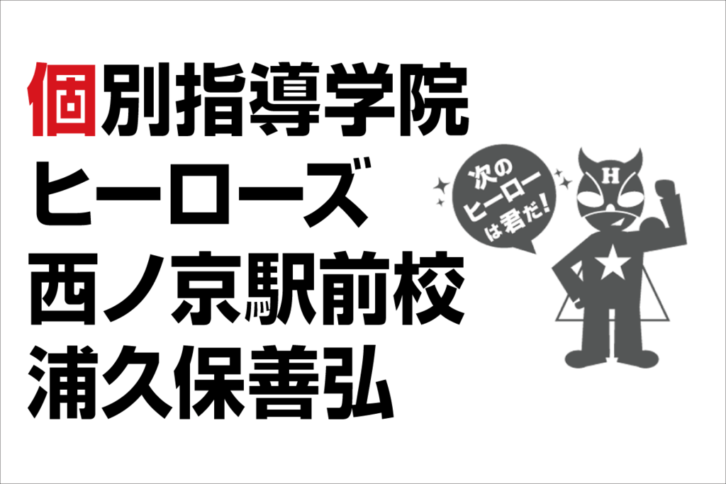 f:id:taku0817:20170901213855p:plain