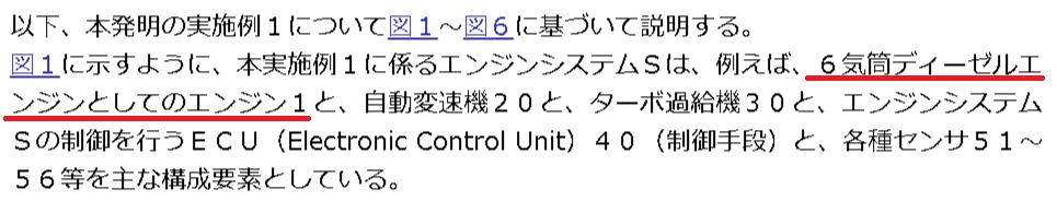 f:id:taku2_4885:20210217202745p:plain