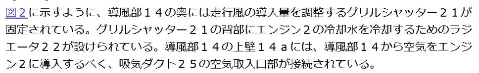 f:id:taku2_4885:20210218172441p:plain