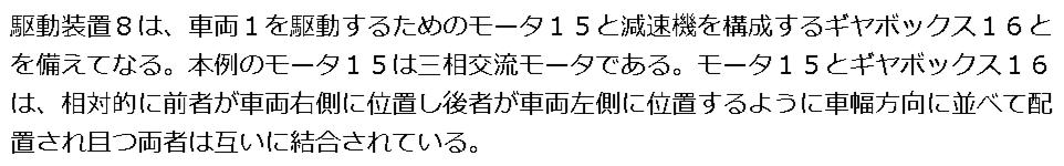 f:id:taku2_4885:20210301161517p:plain