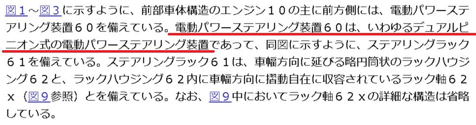 f:id:taku2_4885:20210301183000p:plain