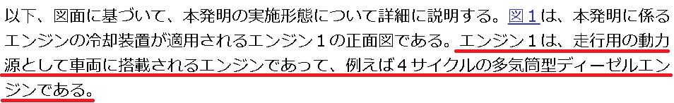 f:id:taku2_4885:20210311145917p:plain