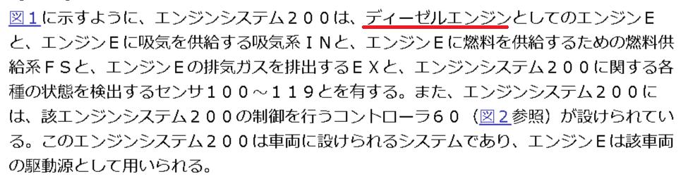 f:id:taku2_4885:20210401201031p:plain