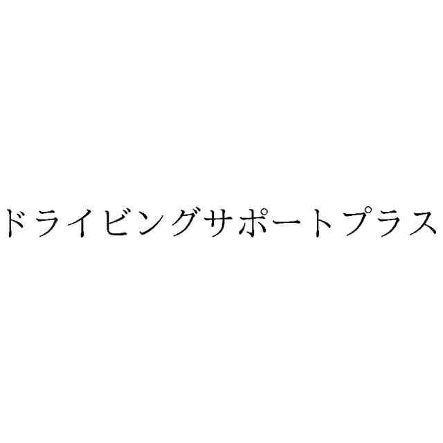 f:id:taku2_4885:20210406103009p:plain