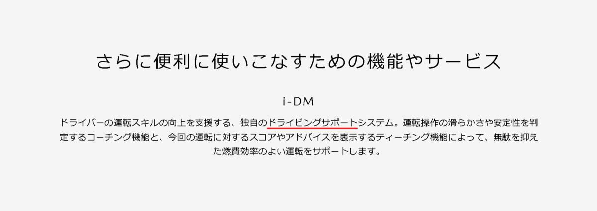 f:id:taku2_4885:20210406104114p:plain