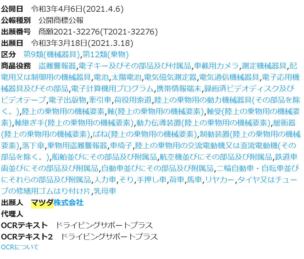 f:id:taku2_4885:20210406104226p:plain