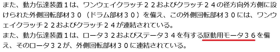 f:id:taku2_4885:20210527164039p:plain