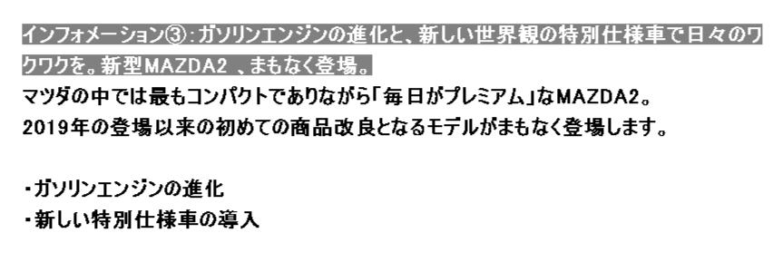 f:id:taku2_4885:20210530182053p:plain
