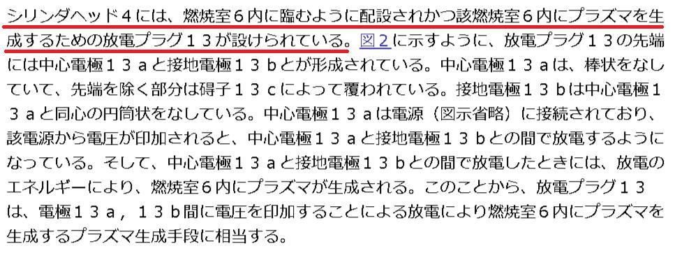 f:id:taku2_4885:20210616174057p:plain