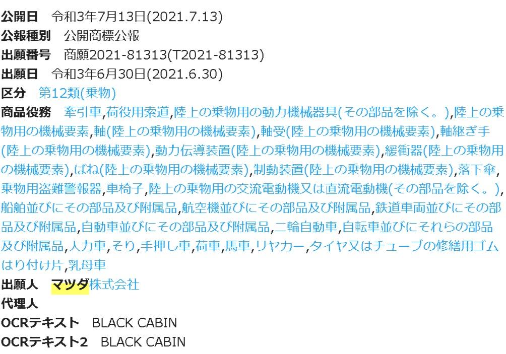 f:id:taku2_4885:20210713094652p:plain