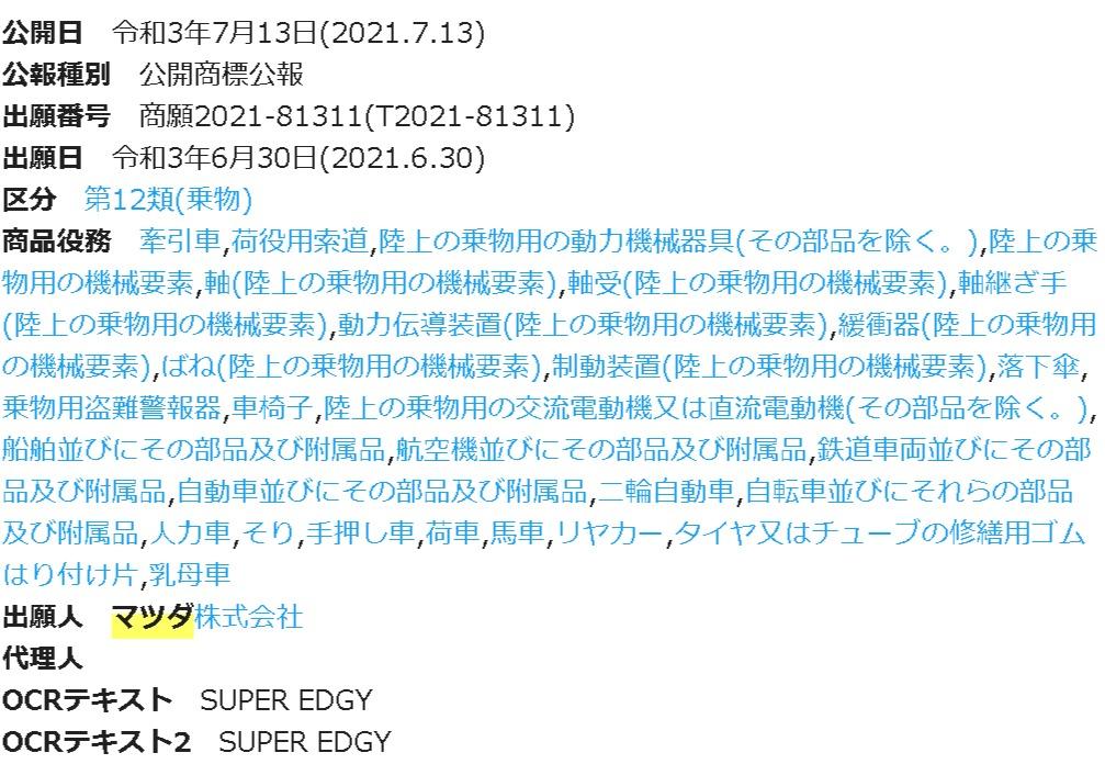 f:id:taku2_4885:20210713100654p:plain