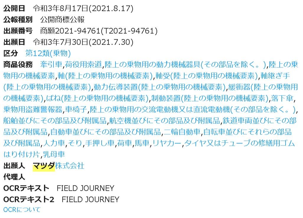 f:id:taku2_4885:20210817093348p:plain