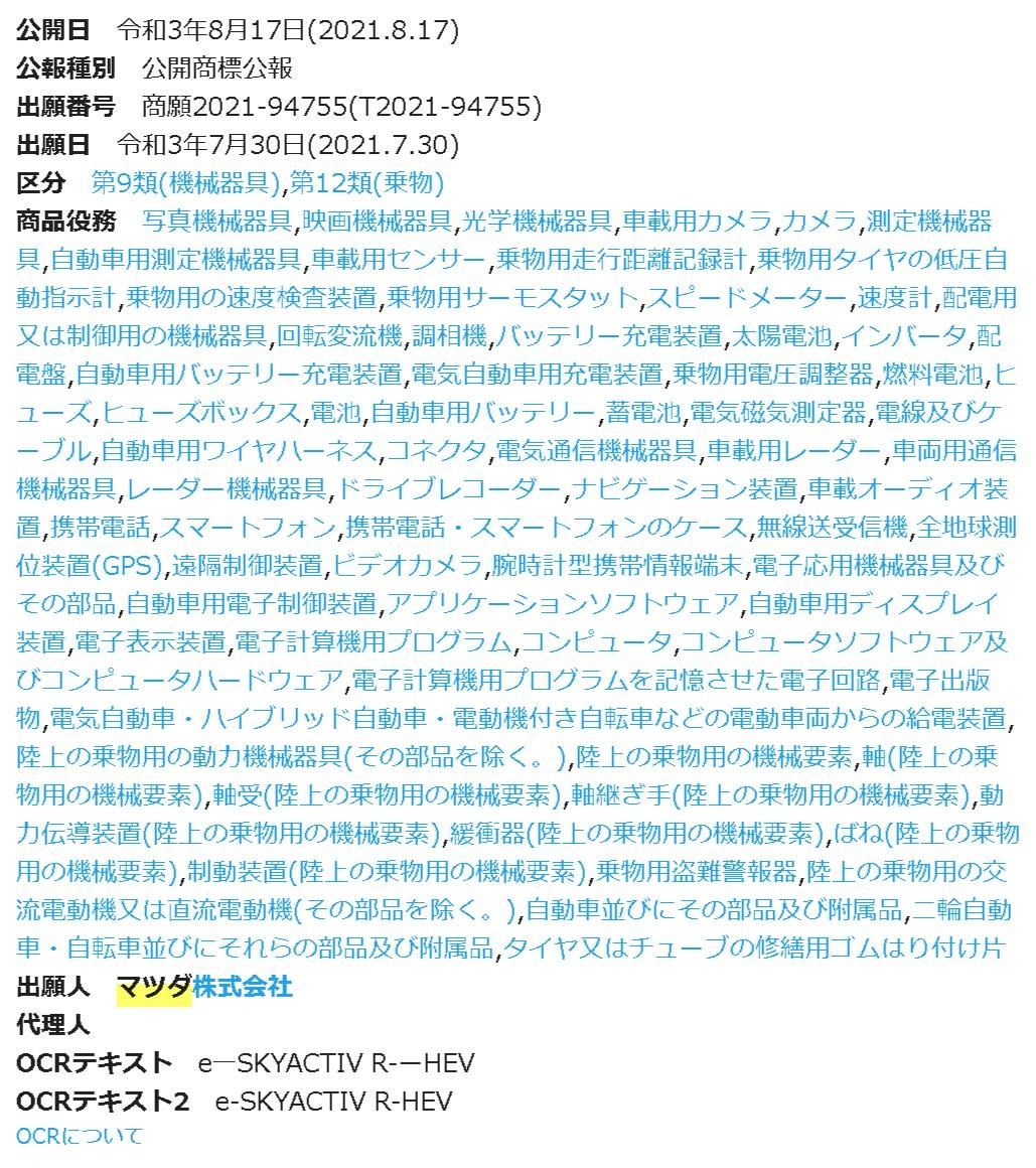 f:id:taku2_4885:20210817101335p:plain