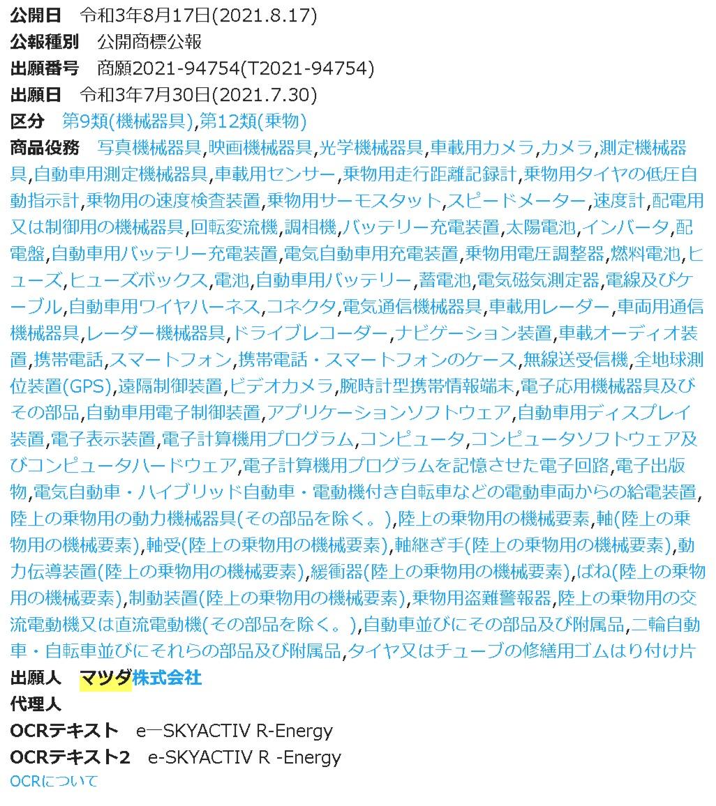 f:id:taku2_4885:20210817101502p:plain