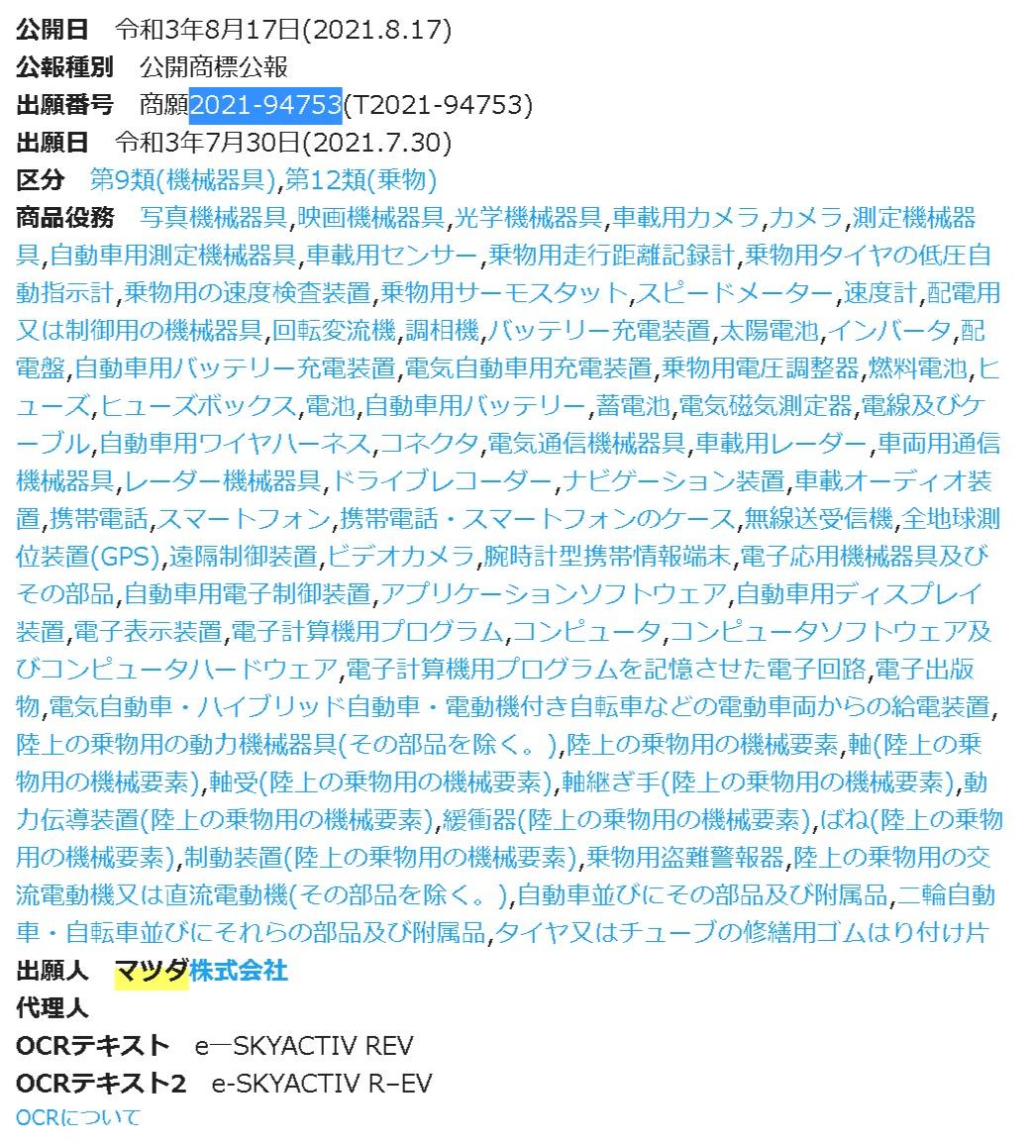 f:id:taku2_4885:20210817101751p:plain