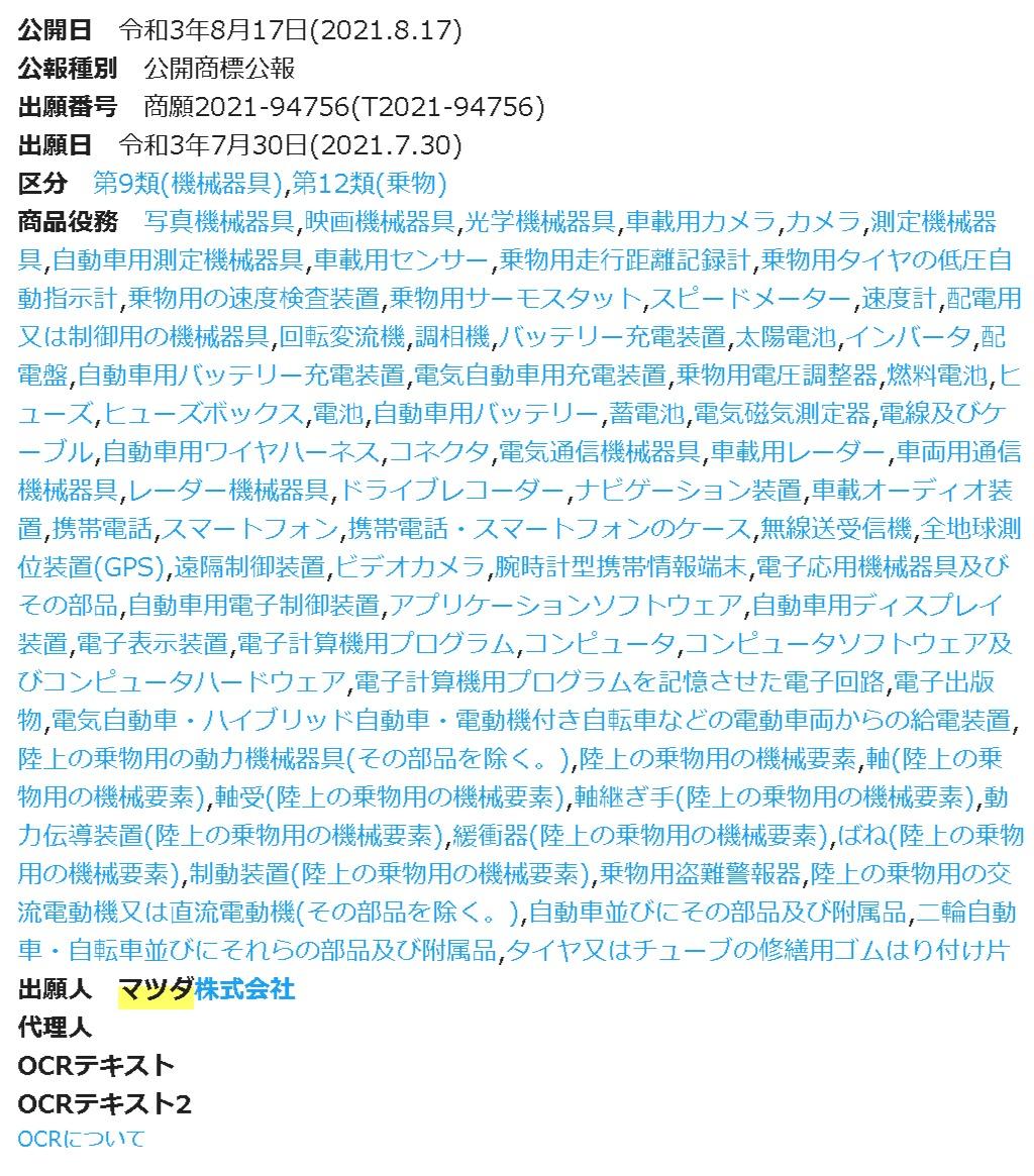 f:id:taku2_4885:20210817102026p:plain