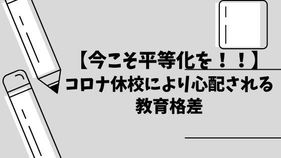 f:id:taku31127:20200423004531j:plain