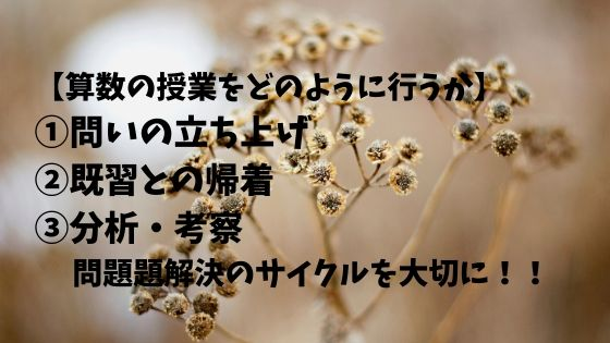 f:id:taku31127:20200515154054j:plain