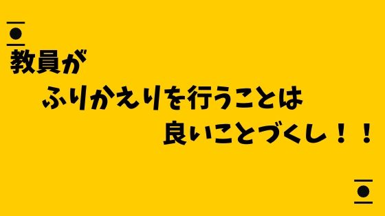 f:id:taku31127:20200518232300j:plain