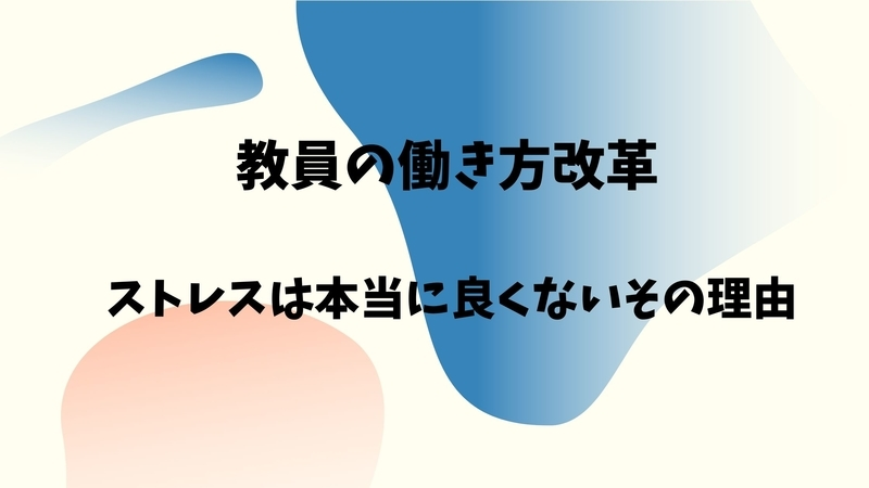 f:id:taku31127:20200619072040j:plain