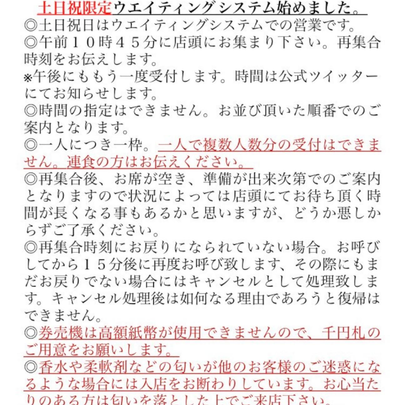 f:id:taku_run:20190625171743j:image