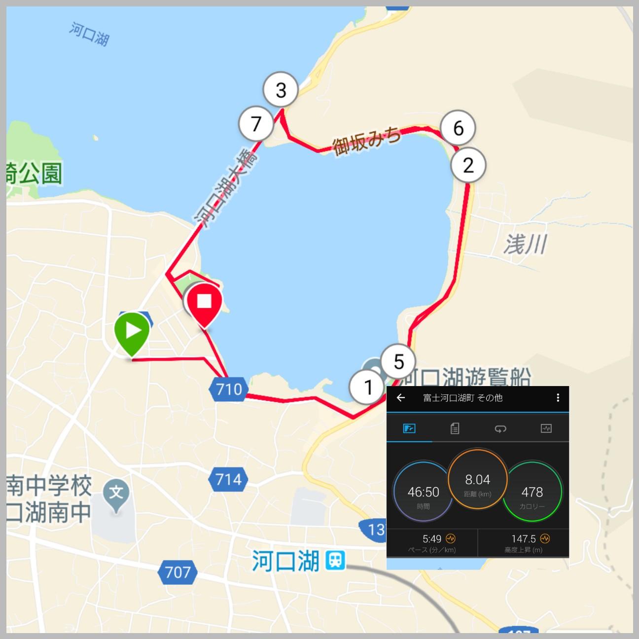 f:id:taku_run:20190811200723j:image