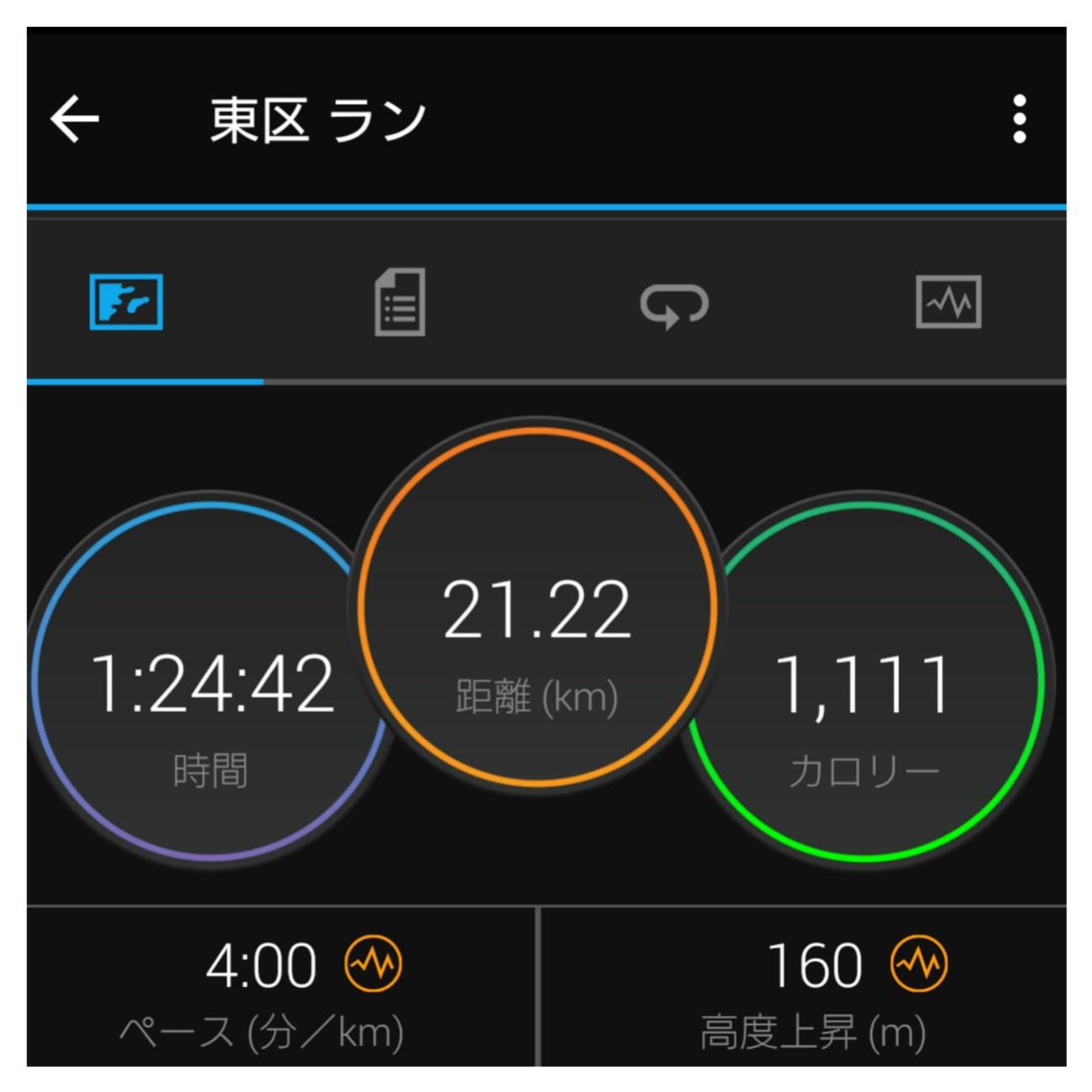 f:id:taku_run:20210314143700j:image