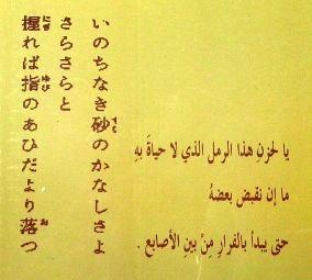 f:id:takuboku_no_iki:20100821164954j:image