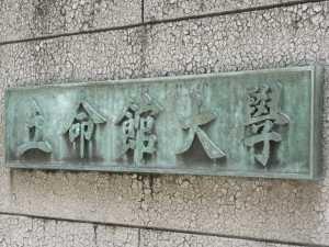 f:id:takuboku_no_iki:20101022154651j:image