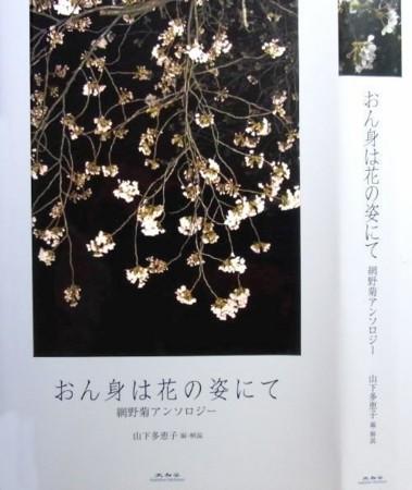 f:id:takuboku_no_iki:20110204052050j:image