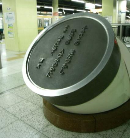 f:id:takuboku_no_iki:20110421170245j:image