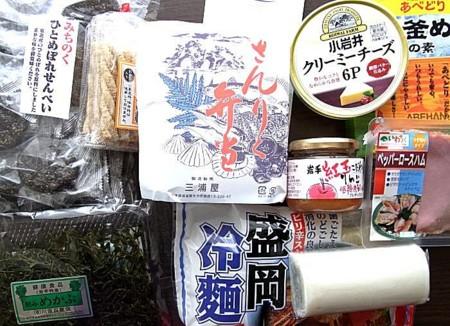 f:id:takuboku_no_iki:20110422074300j:image:w640