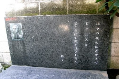 f:id:takuboku_no_iki:20110524191838j:image
