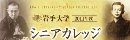 f:id:takuboku_no_iki:20110702172926j:image