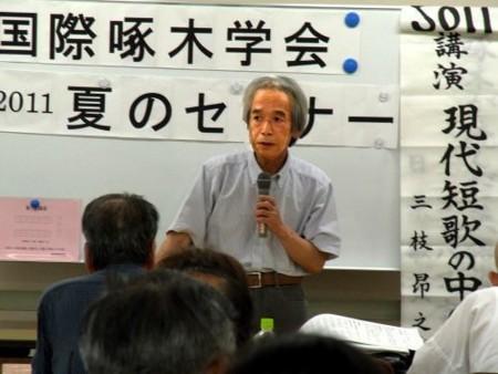 f:id:takuboku_no_iki:20110726081257j:image