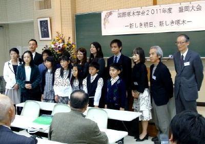 f:id:takuboku_no_iki:20111223052250j:image