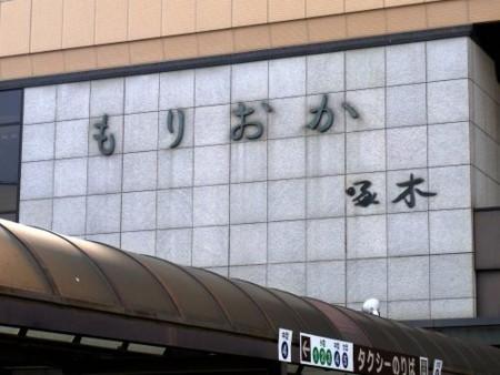 f:id:takuboku_no_iki:20120117053034j:image