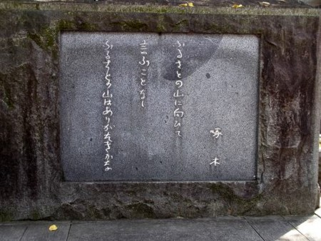 f:id:takuboku_no_iki:20120118044947j:image