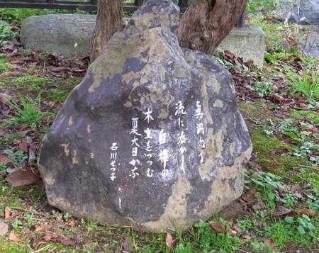 f:id:takuboku_no_iki:20120127053716j:image