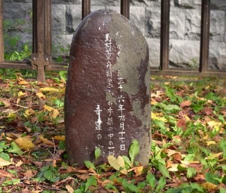 f:id:takuboku_no_iki:20120127053953j:image