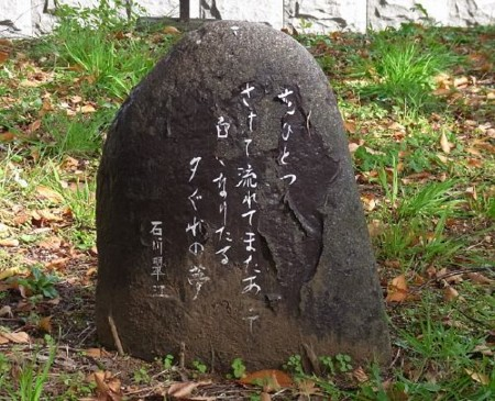 f:id:takuboku_no_iki:20120128043949j:image