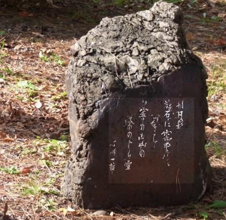 f:id:takuboku_no_iki:20120129044015j:image
