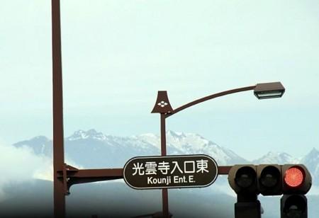 f:id:takuboku_no_iki:20120519182807j:image