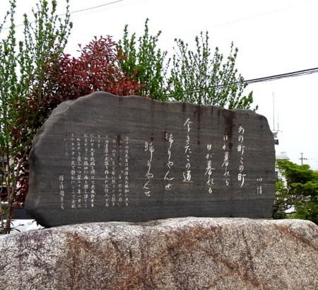 f:id:takuboku_no_iki:20120606170415j:image